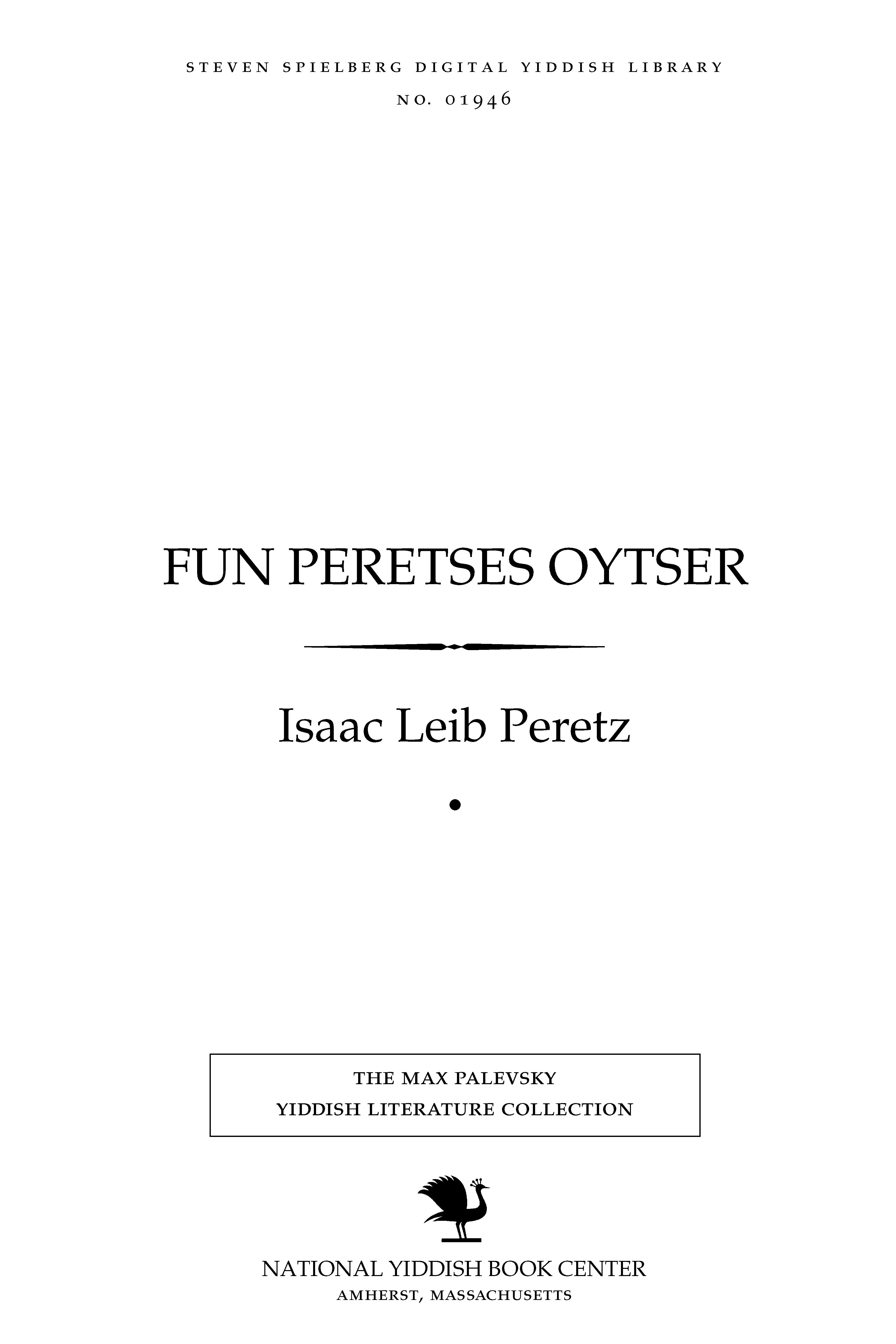 Cover of: Fun Peretses oytser