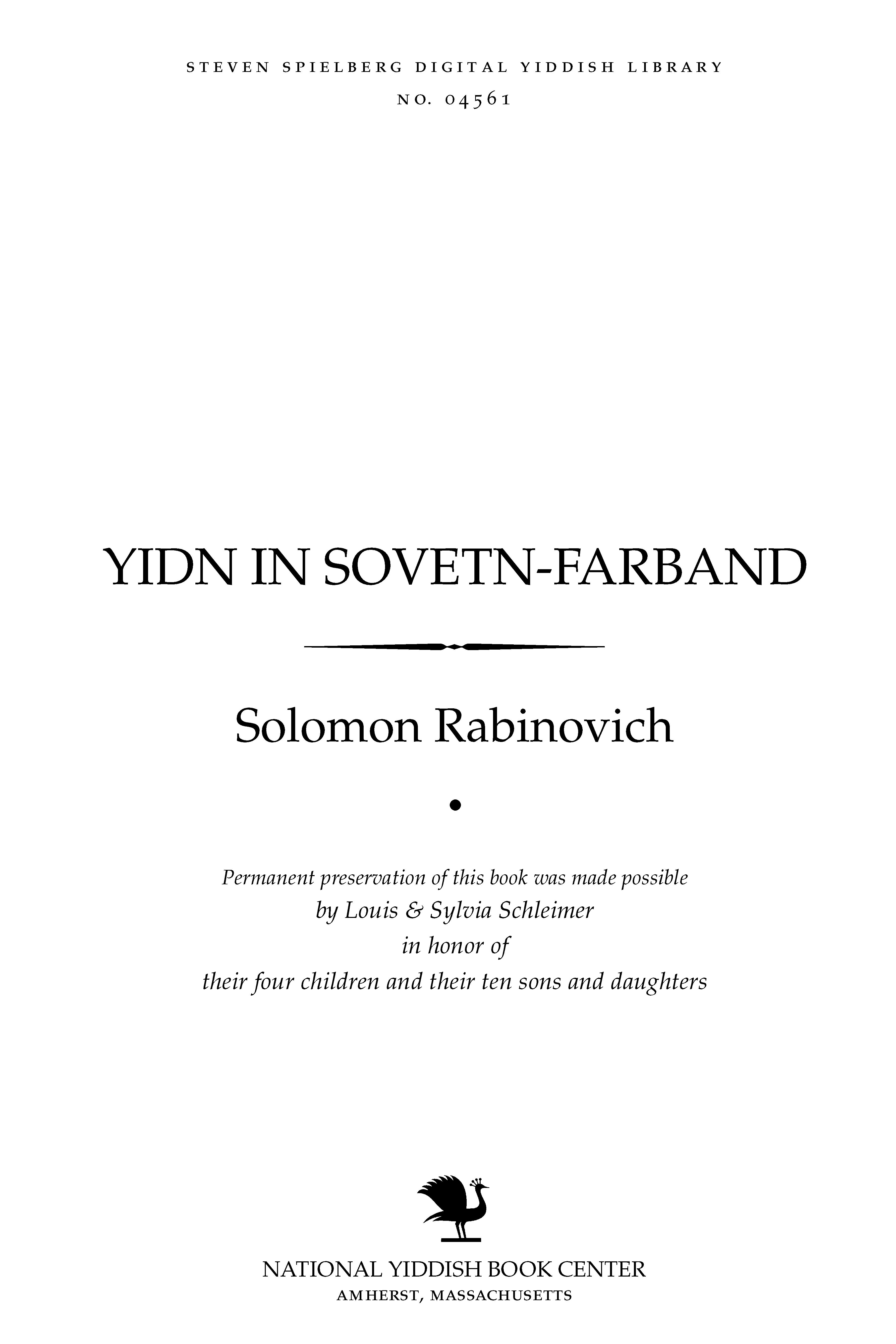 Cover of: Yidn in Soṿeṭn-Farband