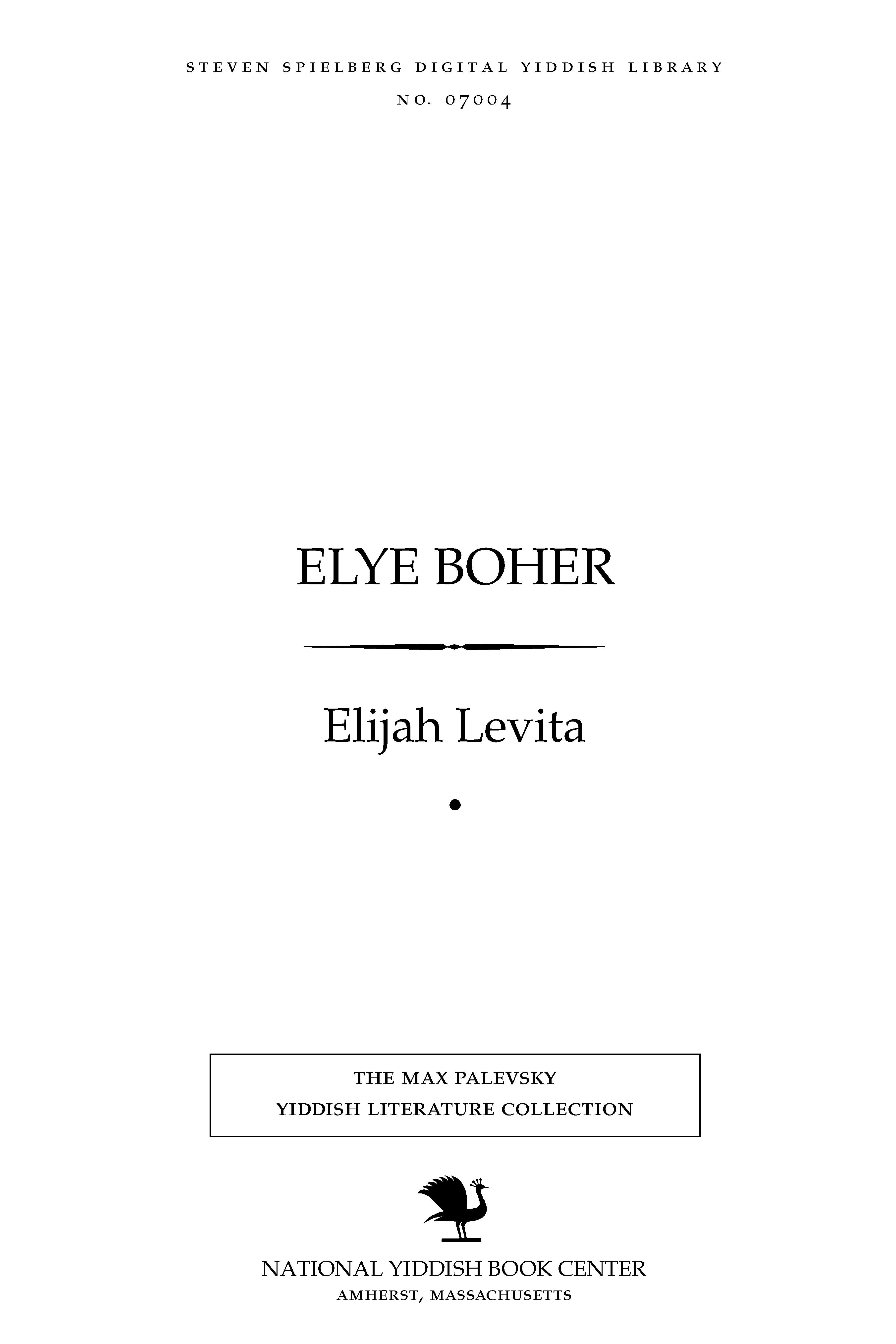 Elye Boḥer by Elijah Levita
